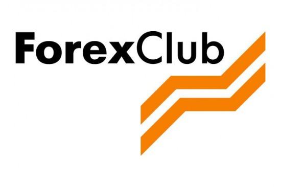 Годовой отчёт форекс форекс тренд не работает форум